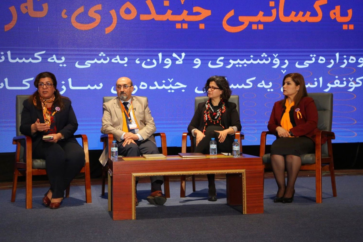 Gender Equality Conference at the Ministry of Culture